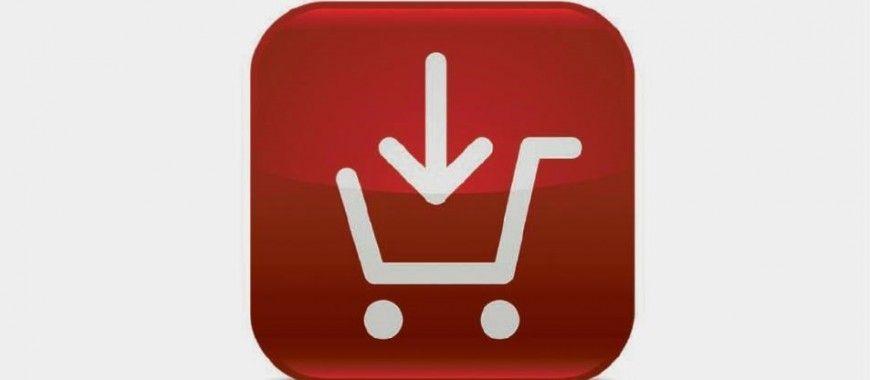 El futuro de las compras no era on line